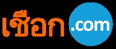 เชือก ดอท คอม (เชือก.com)